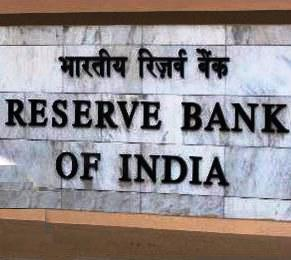 Surprise gift from RBI on 15th Jan
